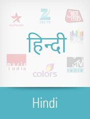 Hindi TV Channels