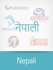 Nepali TV Channels