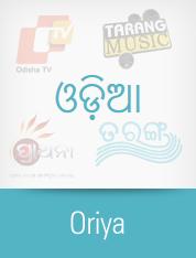 Oriya TV Channels