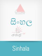 Sinhala TV Channels