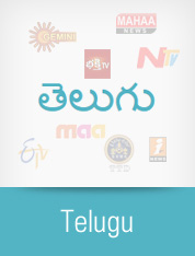 Telugu TV Channels