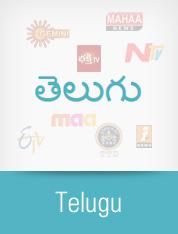 Telugu TV Channels