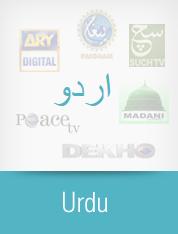 Urdu TV Channels